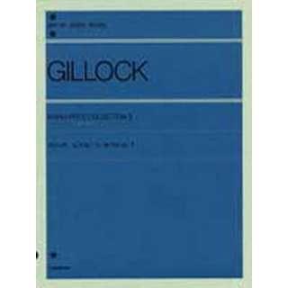 ギロック ピアノピース・コレクション 3