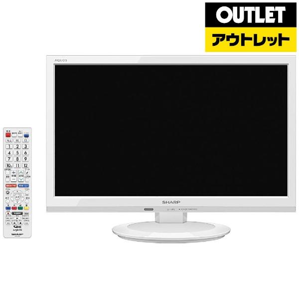 シャープ AQUOS 19V型 ハイビジョン 液晶テレビ LC-19P5-W 液晶テレビ
