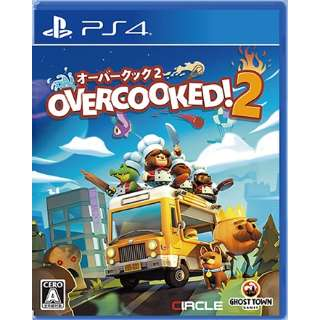 Overcooked2 - オーバークック2 【PS4】