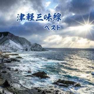 (伝統音楽)/ BEST SELECT LIBRARY 決定版:津軽三味線 ベスト 【CD】