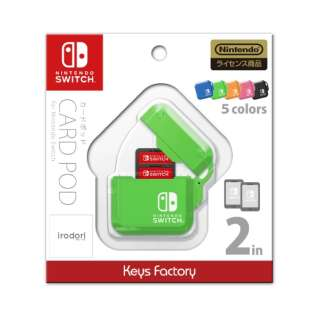 CARD POD for Nintendo Switch グリーン CPS-001-2 【Switch】