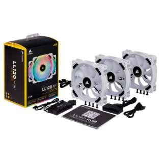 LL120 RGB White Triple Fan Kit (CO-9050092-WW) CO-9050092-WW