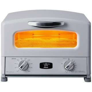 AGT-G13ABK/H オーブントースター アラジン グラファイト グリル&トースター