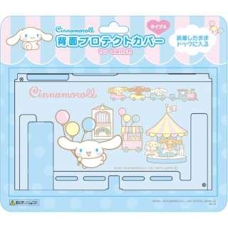 Switch用 背面プロテクトカバー シナモロール TYPE-A 【Switch】