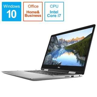 Inspiron 15 5000 2-in-1 ノートパソコン シルバー NI575CP-9HHB [15.6型 /intel Core i7 /SSD:512GB /メモリ:16GB /2019年春モデル]