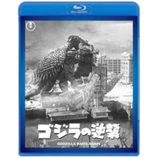 ゴジラの逆襲 <東宝Blu-ray名作セレクション> 【ブルーレイ】