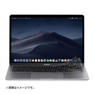 moshi Clearguard Air 13 (JIS) MacBook Air 13インチ(Retinaモデル) 用薄型キーボードカバー JIS配列モデル専用 mo-cld-a13j