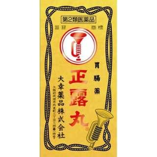 【第2類医薬品】正露丸限定パッケージ200粒