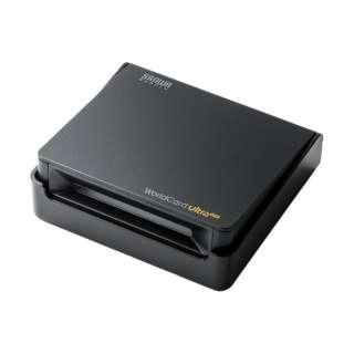 名刺スキャナ PSC-13UB [USB]