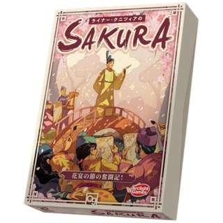 ライナー・クニツィアのSAKURA 日本語版