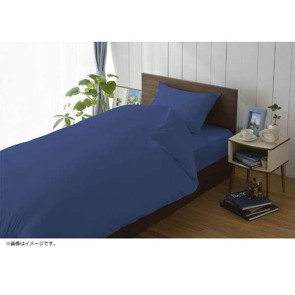 【ボックスシーツ】80サテン セミダブルサイズ(綿100%/120×200×30cm/ネイビー)【日本製】