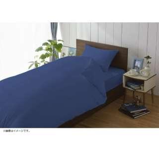 【ボックスシーツ】80サテン クィーンサイズ(綿100%/170×200×30cm/ネイビー)【日本製】