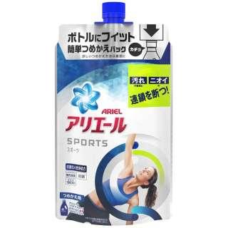 ARIEL(アリエール)ジェルプラチナスポーツ つめかえ用〔洗濯洗剤〕(720g)