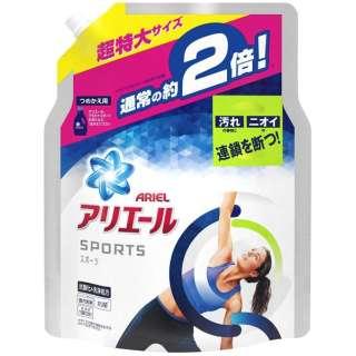 ARIEL(アリエール)ジェルプラチナスポーツ つめかえ用超特大サイズ〔洗濯洗剤〕(1340g)
