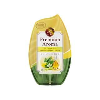 お部屋の消臭力 Premium Aroma レモングラス&レモン〔消臭剤・芳香剤〕