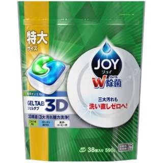 JOY(ジョイ)ジェルタブ38P〔食器洗い機用洗剤〕