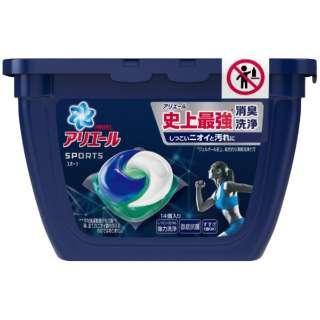 ARIEL(アリエール)ジェルボール3Dプラチナスポーツ 本体 〔洗濯洗剤〕 (14個)