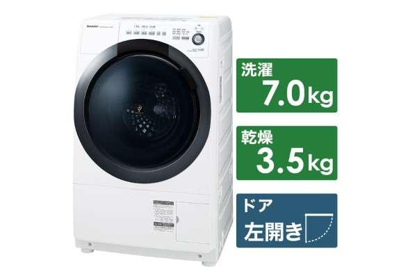 洗濯乾燥機のおすすめ シャープ ES-S7D(左開き)