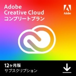 Adobe Creative Cloud 12ヵ月版 [Win・Mac用] 【ダウンロード版】