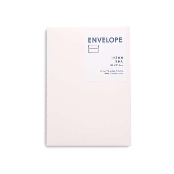 洋2封筒 ENVELOPE  タントP-50 ピンク  1736718