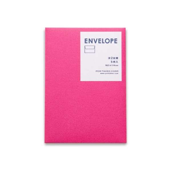 洋2封筒 ENVELOPE  タントN-50 ベリーピンク  1736726
