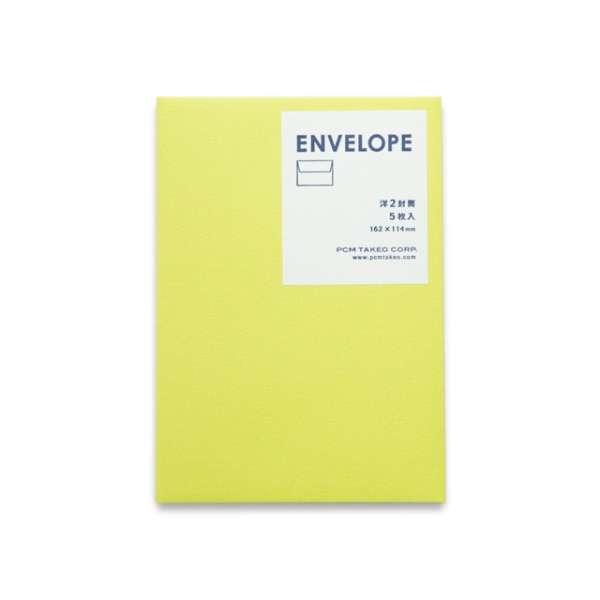 洋2封筒 ENVELOPE  タント N-61 ライトグリーン  1736742
