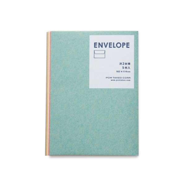 洋2封筒 ENVELOPE アソート ファーストヴィンテージ  1736833