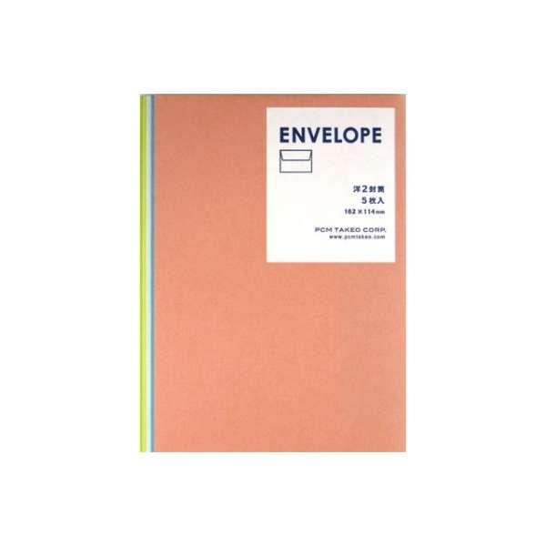 洋2封筒 ENVELOPE アソート ポルカレイド  1737847