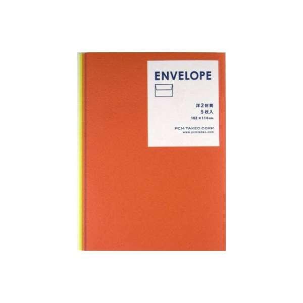洋2封筒 ENVELOPE アソート マーメイド-R  1737855