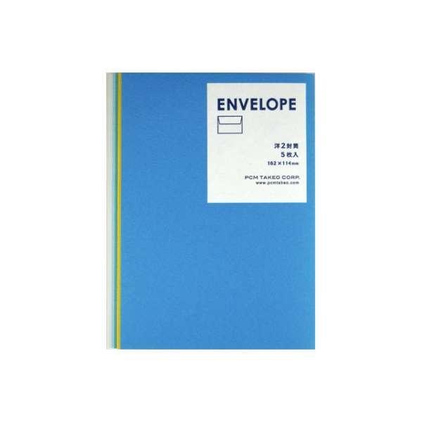 洋2封筒 ENVELOPE アソート マーメイド-B  1737867