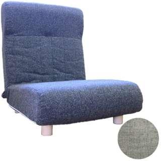 【座椅子】一人掛け プログレッソ脚つきタイプ (エレガンス/グレー)