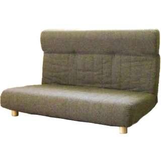 【座椅子】二人掛け プログレッソ脚つきタイプ (エレガンス/ブラウン)