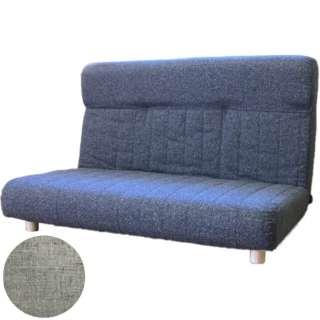 【座椅子】二人掛け プログレッソ脚つきタイプ (エレガンス/グレー)