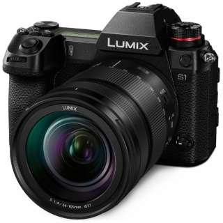 LUMIX S1【標準ズームSレンズキット】DC-S1M-K/ミラーレス一眼カメラ