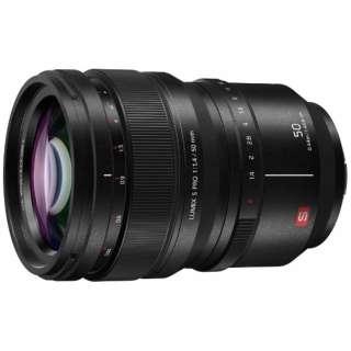 カメラレンズ LUMIX S PRO 50mm F1.4 LUMIX(ルミックス) S-X50 [ライカL /単焦点レンズ]