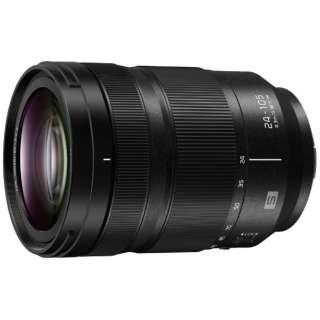 カメラレンズ LUMIX S 24-105mm F4 MACRO O.I.S. S-R24105 [ライカL /ズームレンズ]