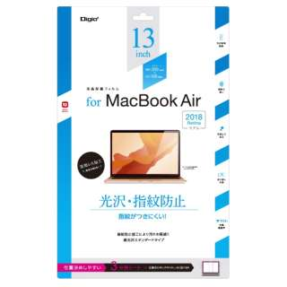 MacBookAir13inch(2018Retina)用液晶保護フィルム 光沢指紋防止