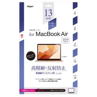 MacBookAir13inch(2018Retina)用液晶保護フィルム 高精細反射防止