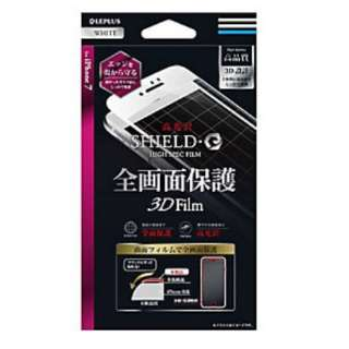 iPhone 7 保護フィルム 全画面保護3D Film 光沢