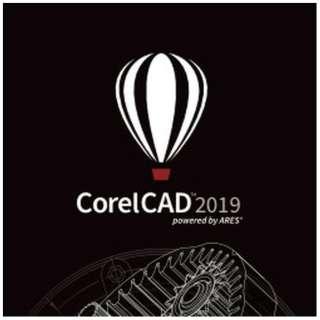 CorelCAD 2019 [Win・Mac用] 【ダウンロード版】
