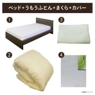 ベッド4点セット(シングルサイズ/ブルー)