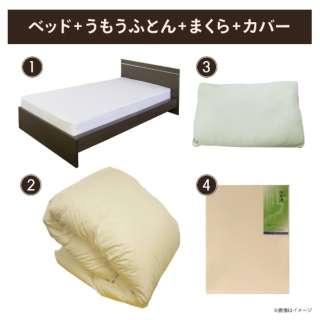 ベッド4点セット(シングルサイズ/アイボリー)