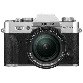 X-T30-S ミラーレス一眼カメラ XF18-55mmレンズキット シルバー FXT30LKS [ズームレンズ]