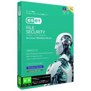 T File Security for Linux / Windows Server 新規