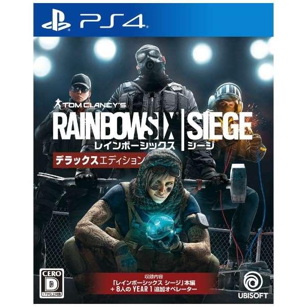 レインボーシックス シージ デラックスエディション 【PS4】
