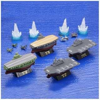 miniQ ワールドシップデフォルメ第3弾 幻の空母・信濃と航空機搭載護衛艦編 全6種【単品】