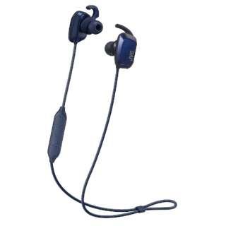 ブルートゥースイヤホン カナル型 JVC ブルー HA-ET870BV-A [リモコン・マイク対応 /ワイヤレス(左右コード) /Bluetooth]