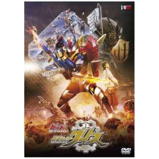 ビルド NEW WORLD 仮面ライダーグリス DXグリスパーフェクトキングダム版 【DVD】