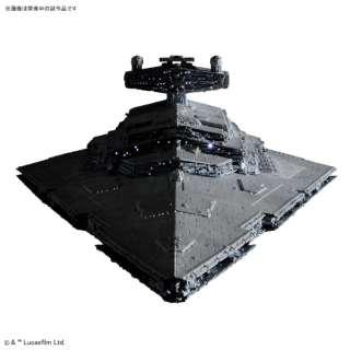 1/5000 STAR WARS(スター・ウォーズ) スター・デストロイヤー [ライティングモデル] 初回生産限定版