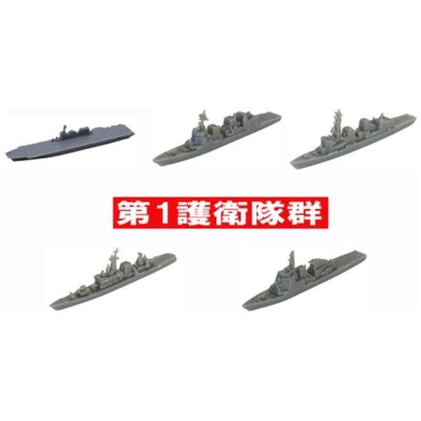 1/3000 集める軍艦シリーズ No.30 海上自衛隊第1護衛隊群